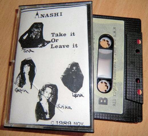 http://www.heavymetalrarities.com/ent/images/albums/1365313373_Anashi%20Cassette.jpg
