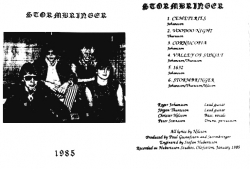 1985 (aka The Black) Front